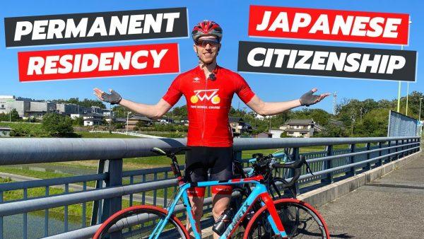 Japanese Citizenship & Permanent Residency